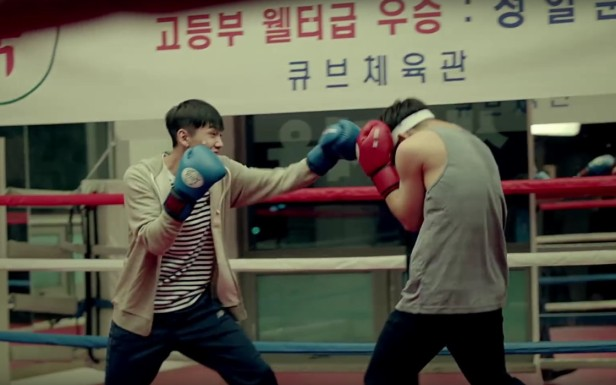 BTOB Way Back Home - boxing