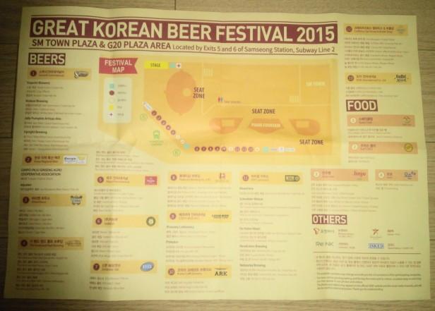 Great Korean Beer Festival 2015 handout details map