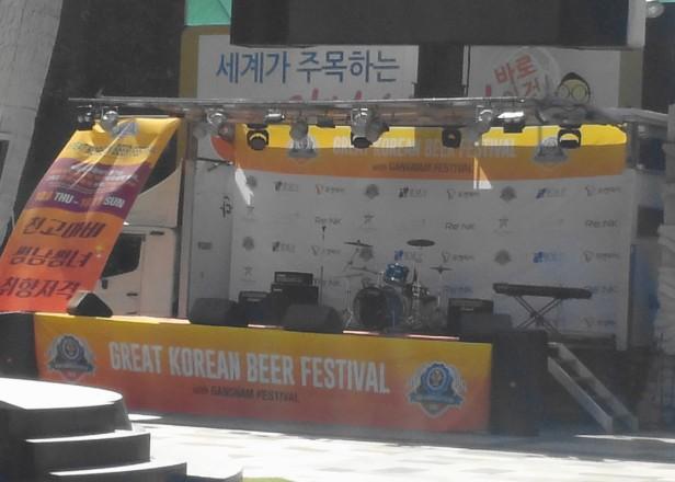 Great Korean Beer Festival 2015 music stage