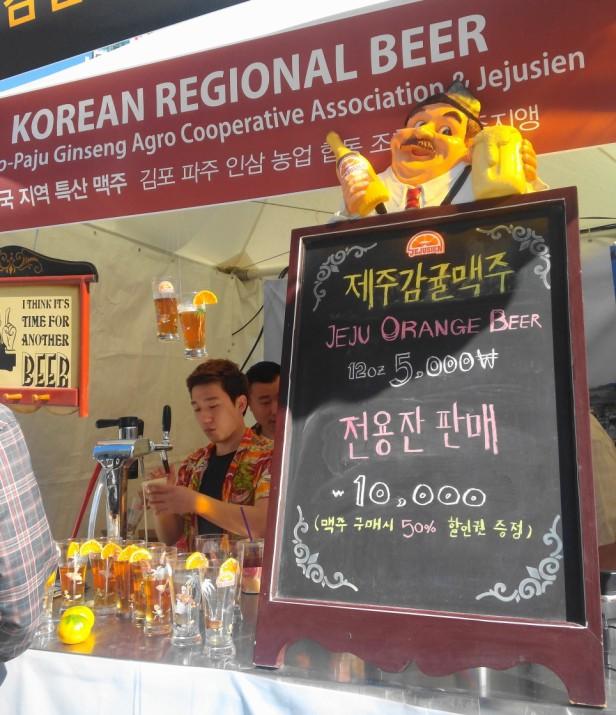Great Korean Beer Festival 2015 regional beer