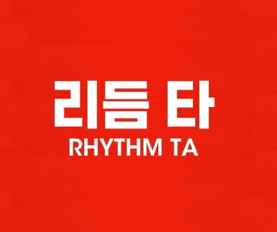 iKON Rhythm Ta Banner