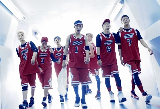 iKON Rhythm Ta Basketball