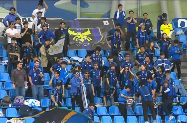 Incheon United Fans vs. Seongnam October 2015