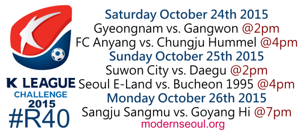 K League Challenge 2015 Round 38 October 24 25 26
