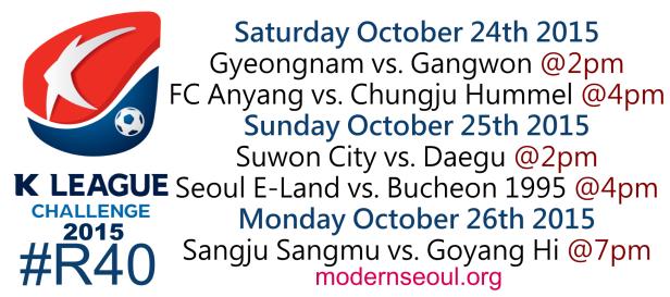 K League Challenge 2015 Round 38 October 24 25 26