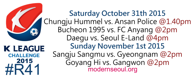 K League Challenge 2015 Round 41 October 31