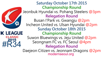 K League Classic 2015 Round 34 October 17th 18th