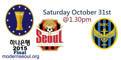 Korean FA Cup 2015 Final October 31st