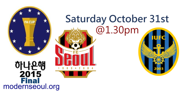 Korean FA Cup 2015 Final October 31st