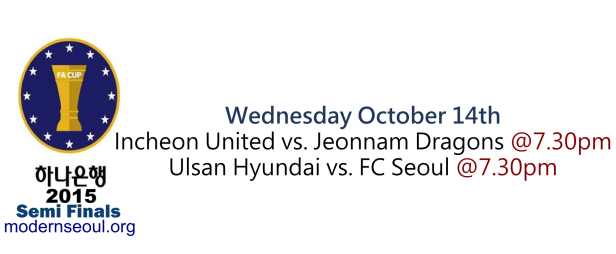 Korean FA Cup 2015 Quarter Finals October 14th
