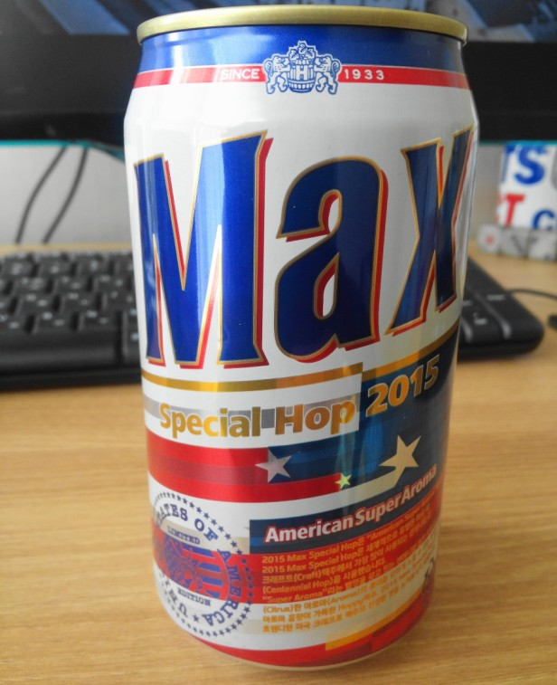 Max Special Hop 2015 American Super Aroma can