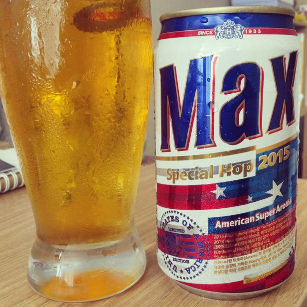Max Special Hop 2015 Beer American Super Aroma Instagram