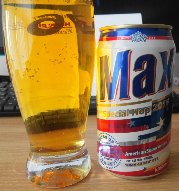 Max Special Hop 2015 Korean Beer American Super Poured