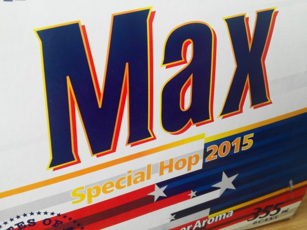 Max Special Hop 2015 Korean Beer box