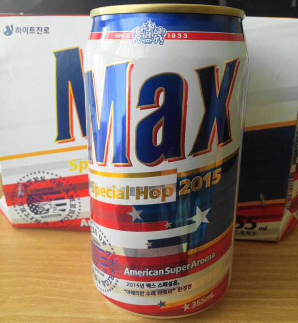 Max Special Hop 2015 Korean Beer can