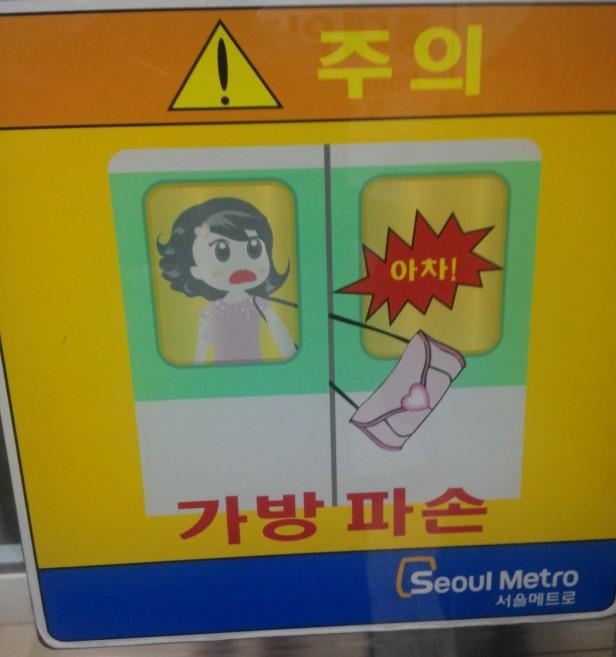 Seoul Subway Door Warning Sign for Women