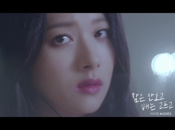 9Muses Sleepless Night - banner
