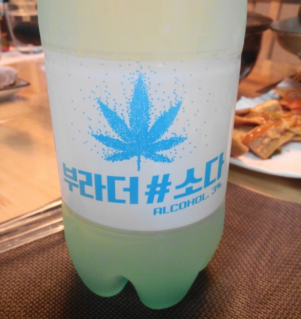 Brother Soda Korea front logo
