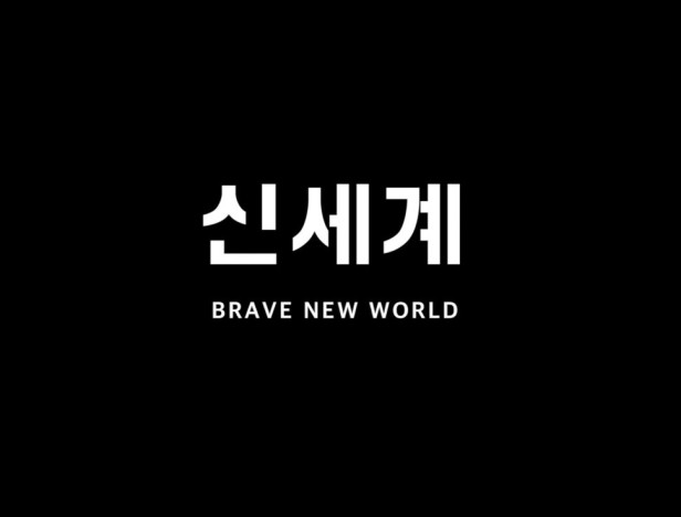 Brown Eyed Girls Brave New World - Banner