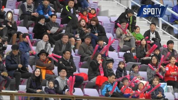 Bucheon 1995 vs. Suwon City - Fans before KO
