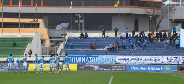 Chungju Hummel vs. Daegu K League Challenge