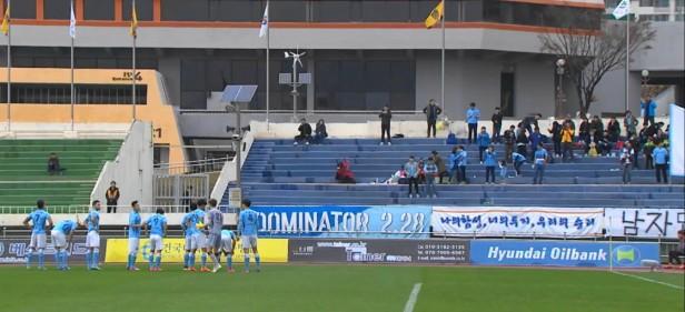 Chungju Hummel vs. Daegu K League Challenge