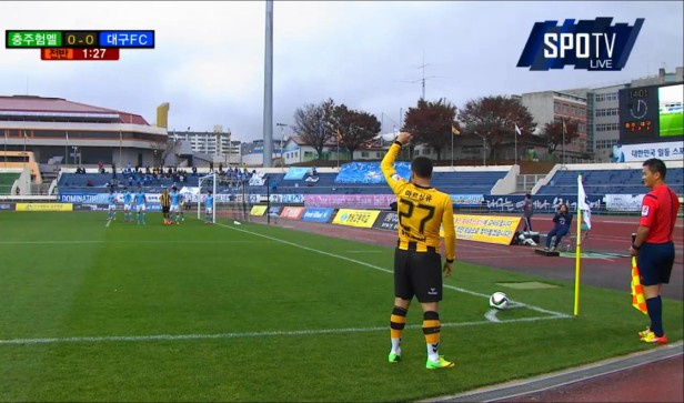Chungju Hummel vs. Daegu K League Corner