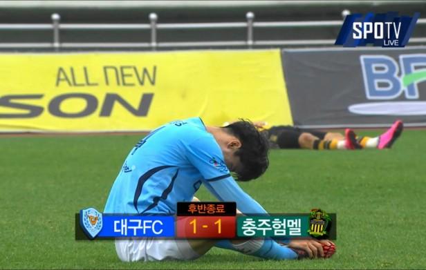 Chungju Hummel vs. Daegu K League full time