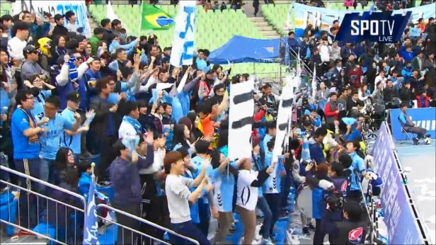 Daegu vs. Bucheon 1995 - Daegu Fans