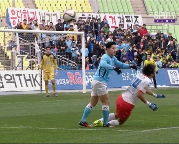 Daegu vs. Suwon City FC - KO punch