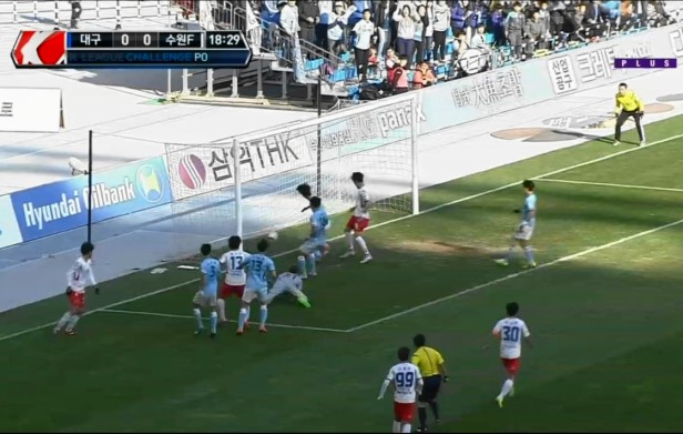 Daegu vs. Suwon City FC - Suwon Goal