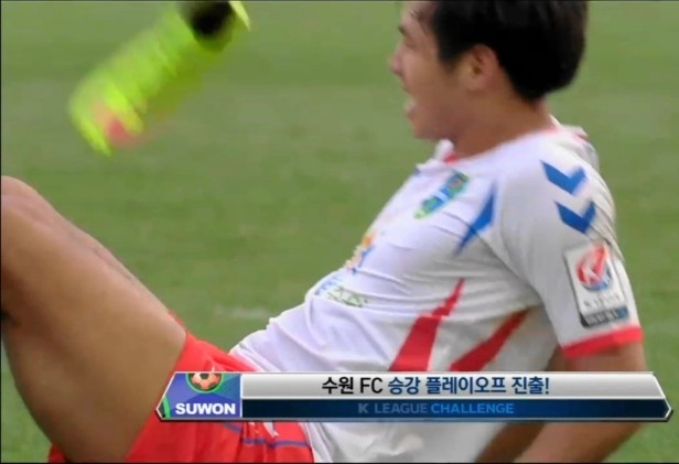 Daegu vs. Suwon City FC - Suwon Win