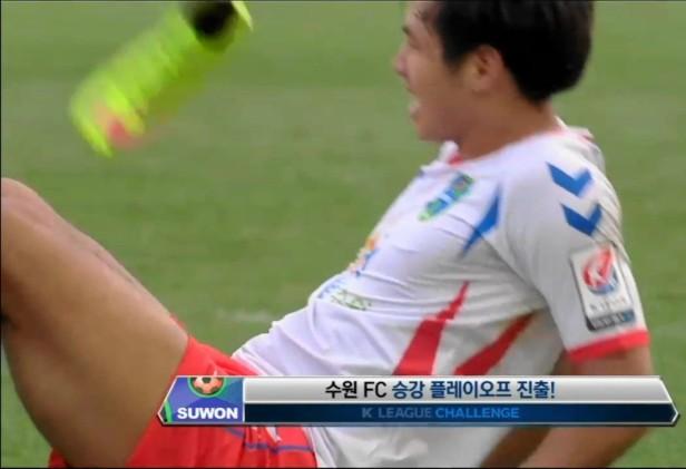 Daegu vs. Suwon City FC - Suwon Win