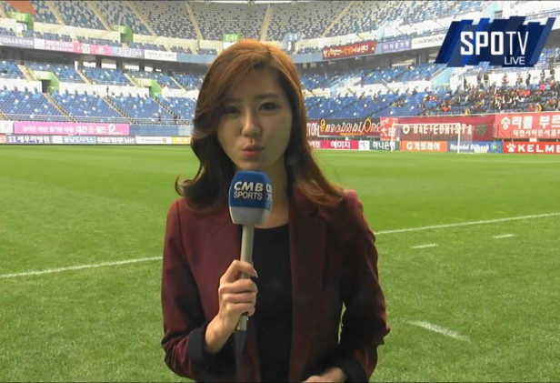 Daejeon Citizen vs. Incheon United K League CMB Sports Reporter
