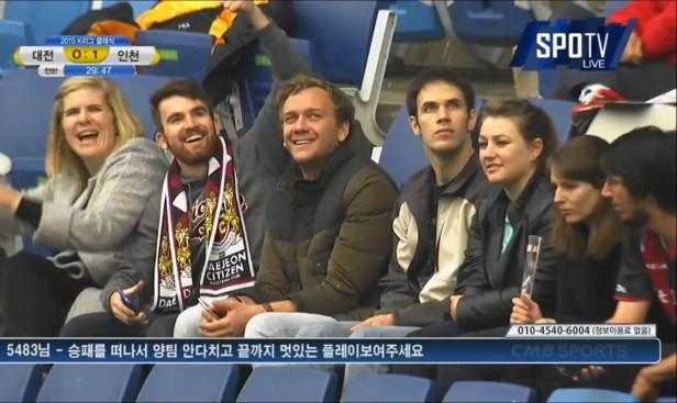 Daejeon Citizen vs. Incheon United K League Expat Fans