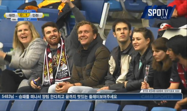 Daejeon Citizen vs. Incheon United K League Expat Fans