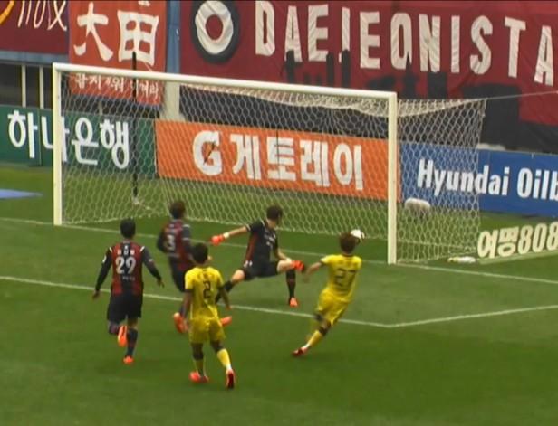 Daejeon Citizen vs. Incheon United K League Lee Jin-wook