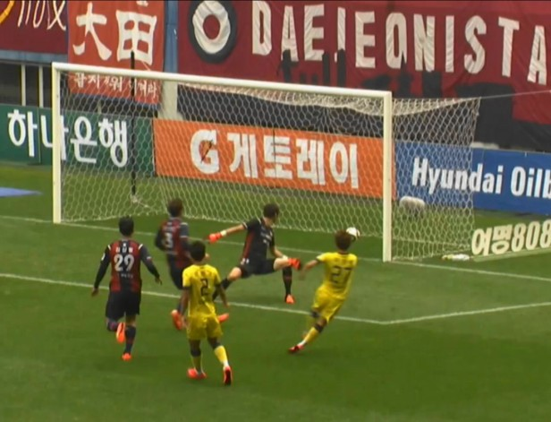 Daejeon Citizen vs. Incheon United K League Lee Jin-wook