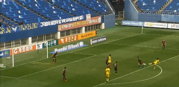 Daejeon Citizen vs. Incheon United K League wada goal