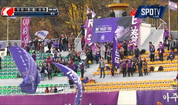 FC Anyang Fans vs. Gangwon K League Nov 15