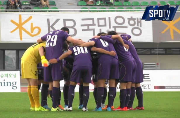FC Anyang vs. Gangwon K League Nov 15