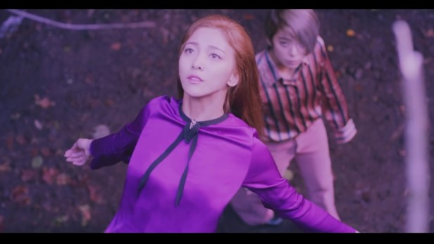 f(x) 4 Walls - Flying