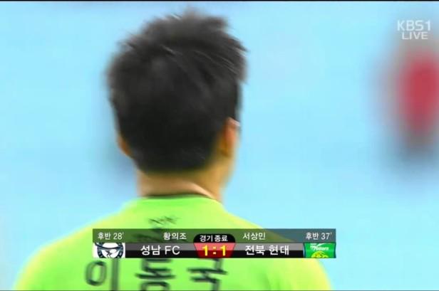 Jeonbuk Hyundai vs. Seongnam FC Result