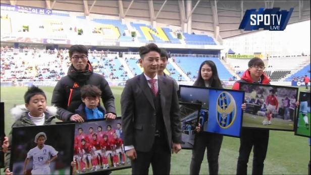 Lee Chun Soo Farewell Game Incheon United pose