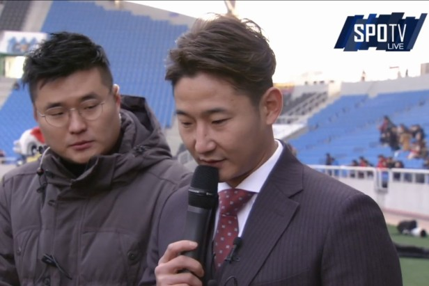 Lee Chun Soo Farewell Game Incheon United speaking