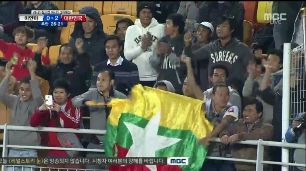 South Korea vs. Myanmar away fans