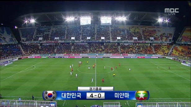 South Korea vs. Myanmar World Cup 2018 end