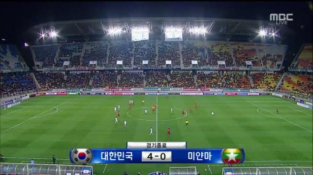 South Korea vs. Myanmar World Cup 2018 end