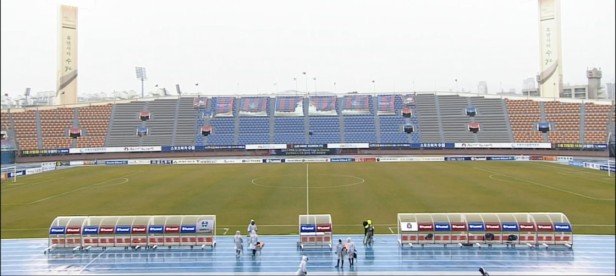 Suwon City FC Stadium 2015 K League