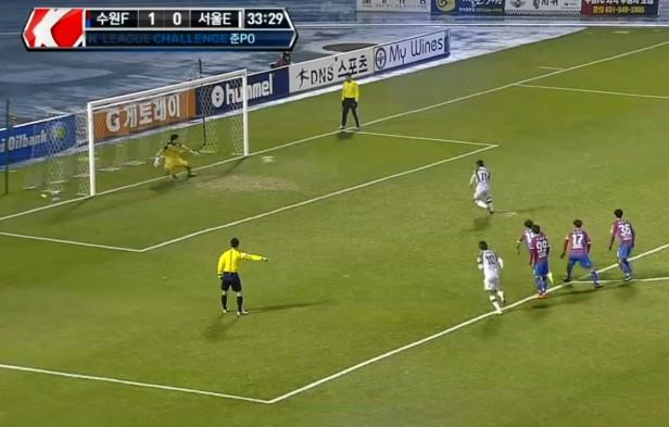 Suwon City FC vs. Seoul E-Land FC - pen goal